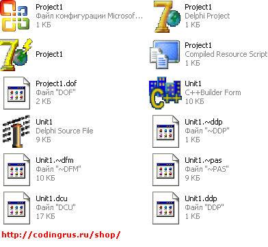 Исходные коды программ delphi
